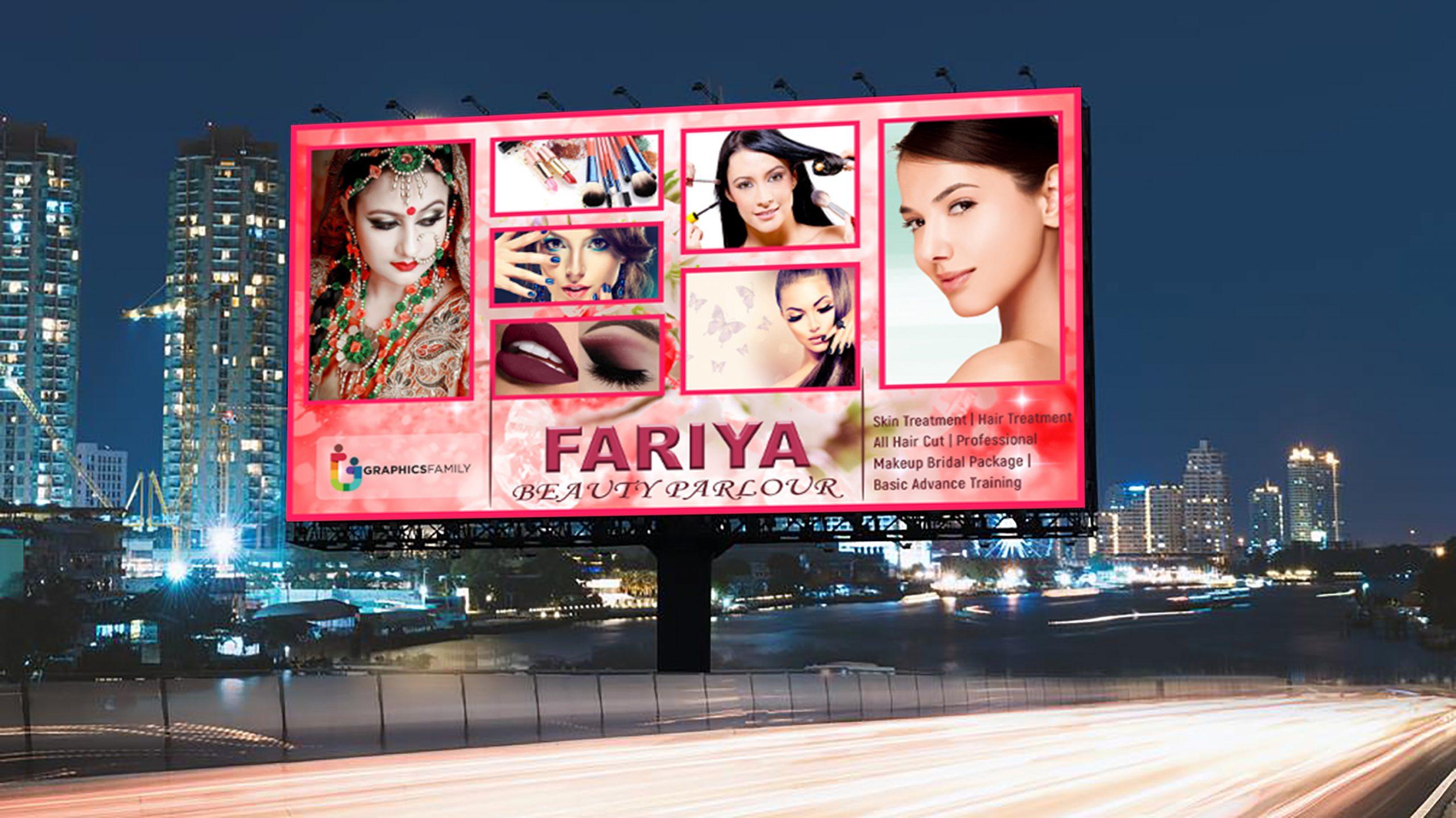 Free Photoshop Beauty Care Billboard Banner Design