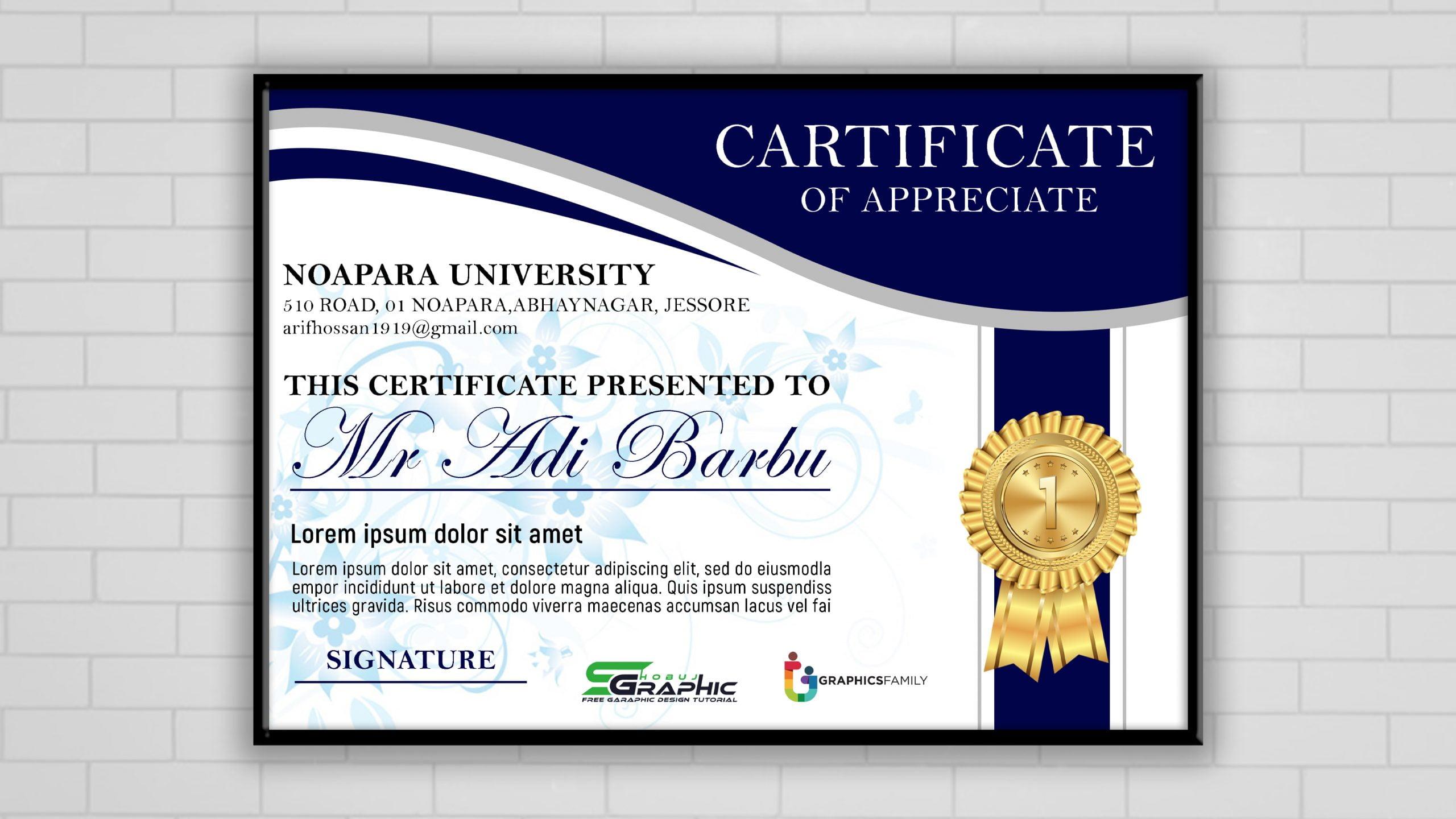 Free Certificate Template Design - Photoshop