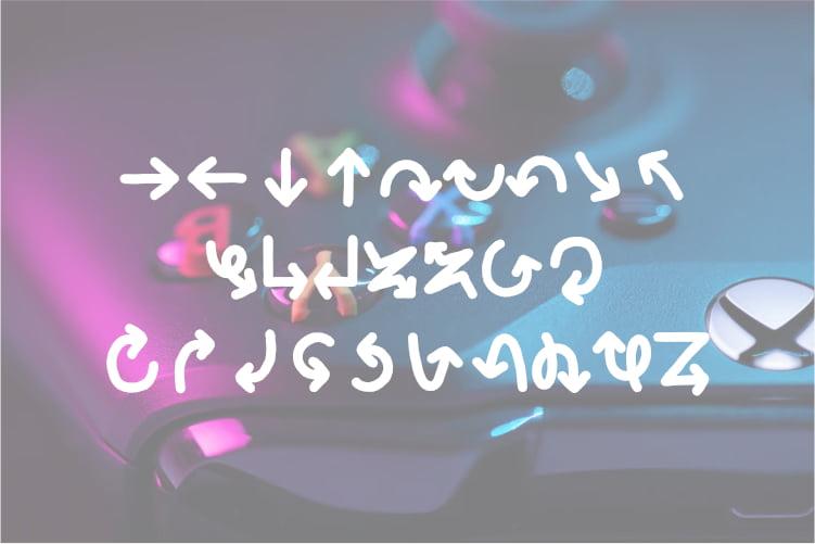 Free Tanda2 - Dingbat font