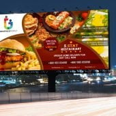 Free Restaurant Billboard Advertising Template
