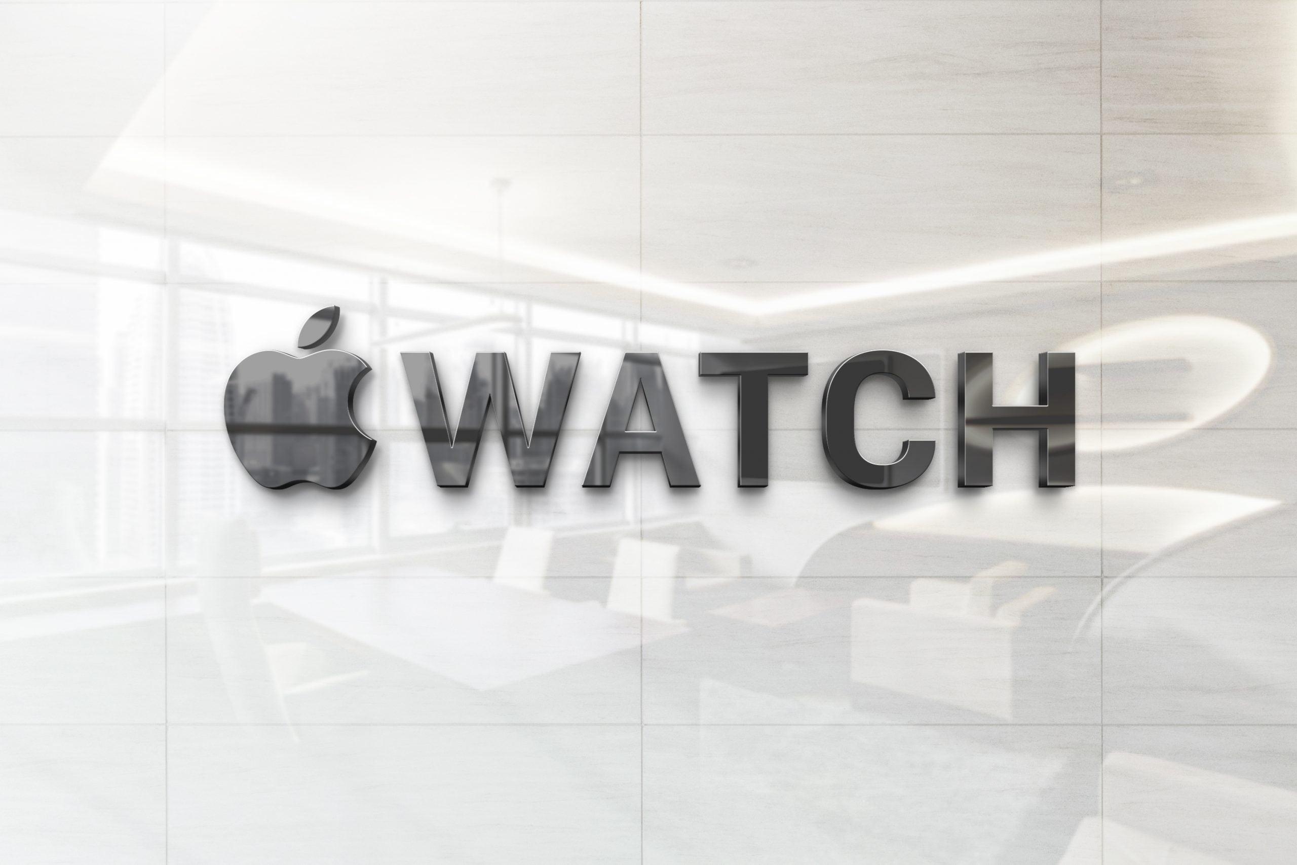 Glossy Wall Logo Mockup - Apple