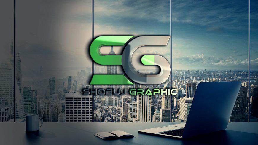 Font Logo Design Template