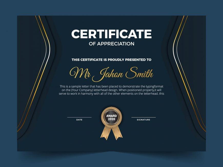 Diploma Certificate Vector