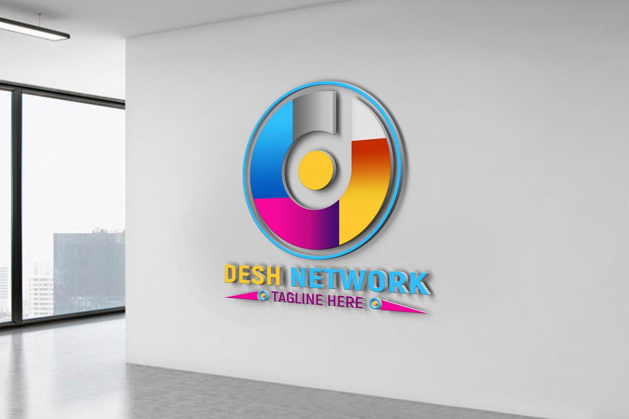 Free Download Editable Network Logo Design